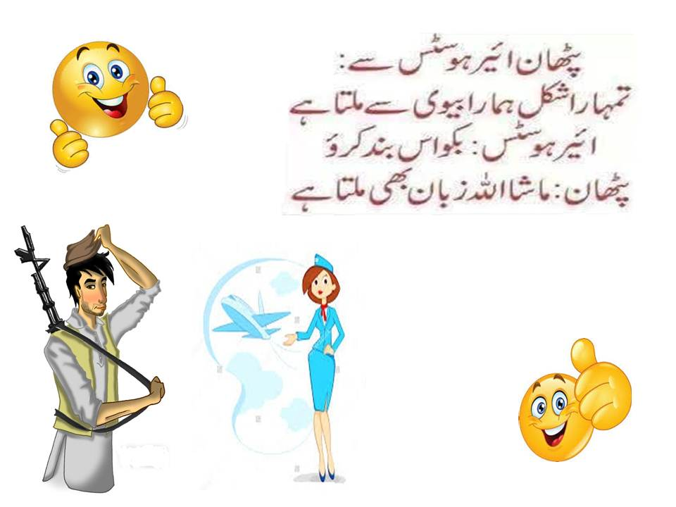 load sheding in pakistan essay Electricity' is in short supply in pakistan and as a result electric load shedding, breakdown, power outage', fluctuation, blackouts etc, are common features in the country, whether it is summer or winter load shedding is there.