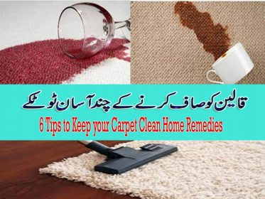 6 Tips to Keep your Carpet Clean Home Remedies