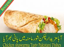Chicken shawarma Tasty Pakistani Dishes