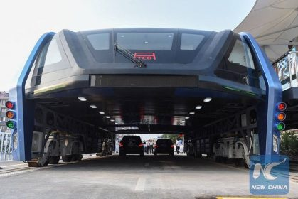 China introduce a giant bus