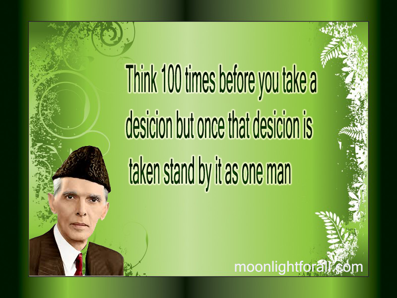 Farman e Quaid