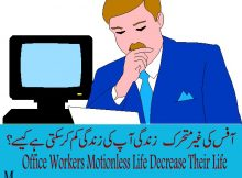 Office Workers Motionless Life Decrease Their Life