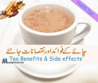 What are Benefits And Side Effects of Tea