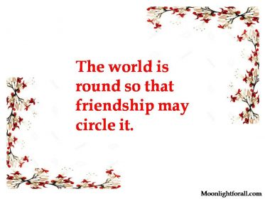 English Quote About Friend
