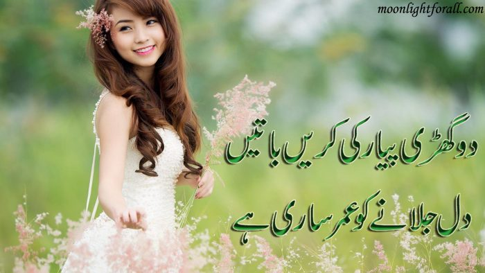 Love Poetry Wallpapers Free Download