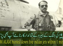M M ALAM hunted down five indian jets within 1 minute