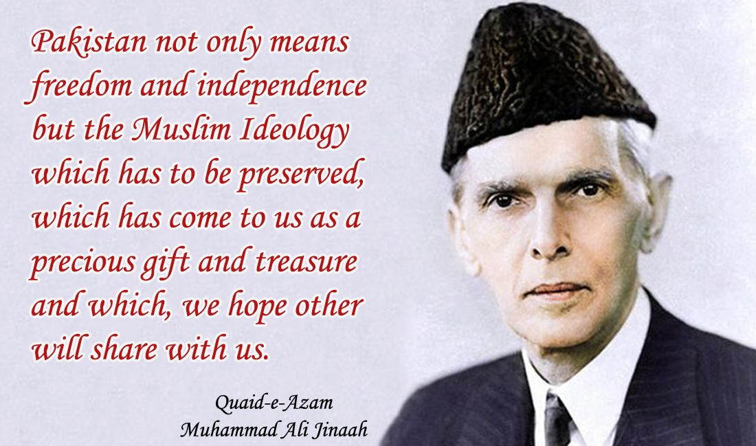11 September Quaid-e-Azam Quotes
