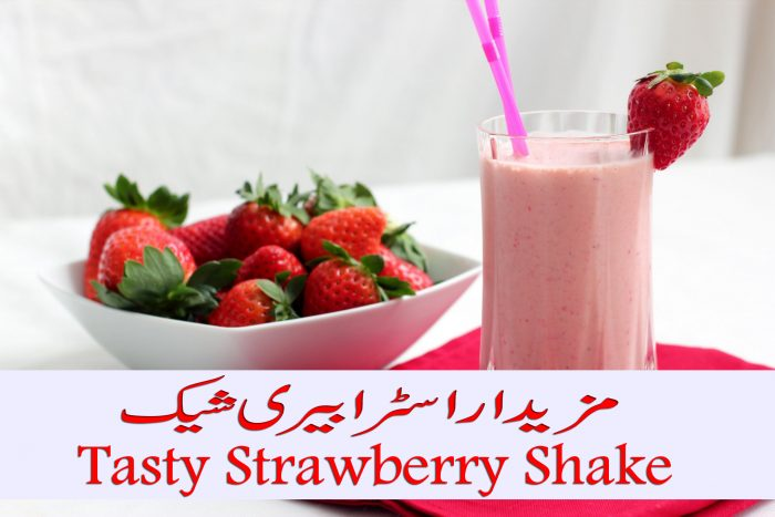 Fresh And Delecious Strawberry Shake