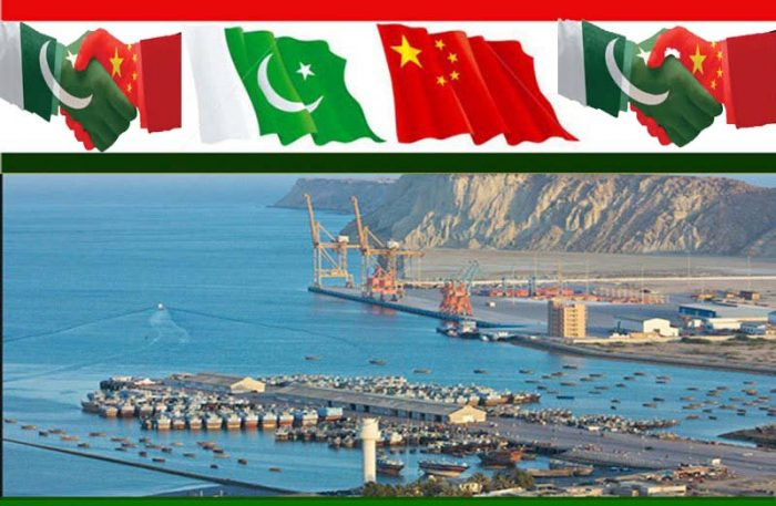 A decision to fasten the work of CPEC by the authorities
