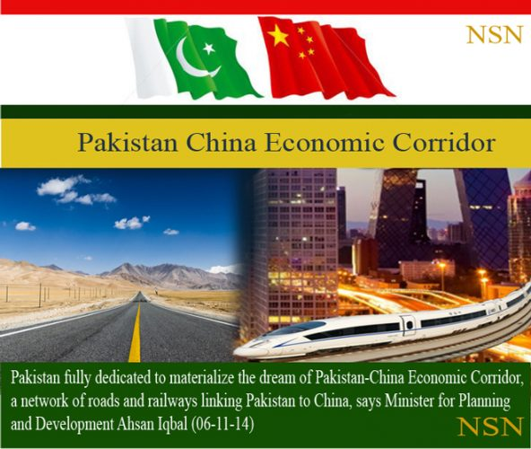 A journey towards success CPEC