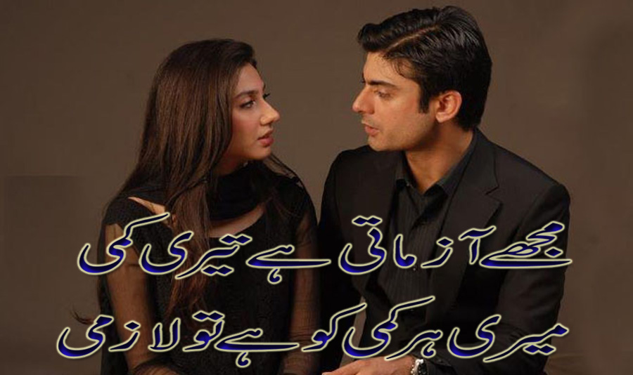Beautiful Love Poetry